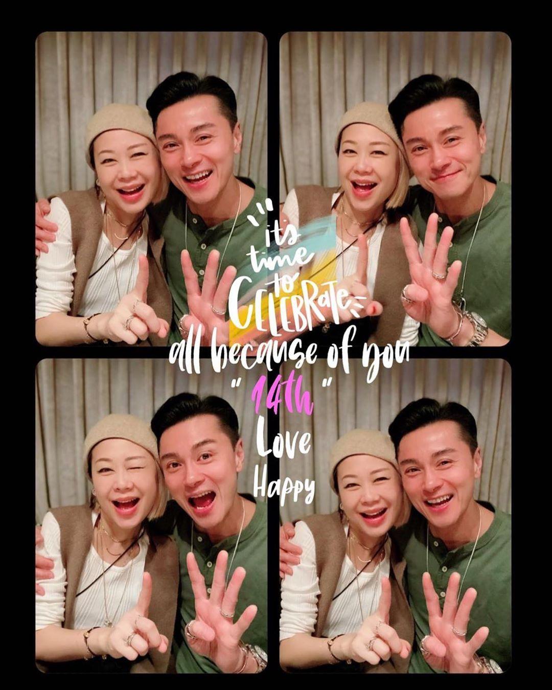 黃浩然與太太莫家嘉拍拖4年,結婚14年!