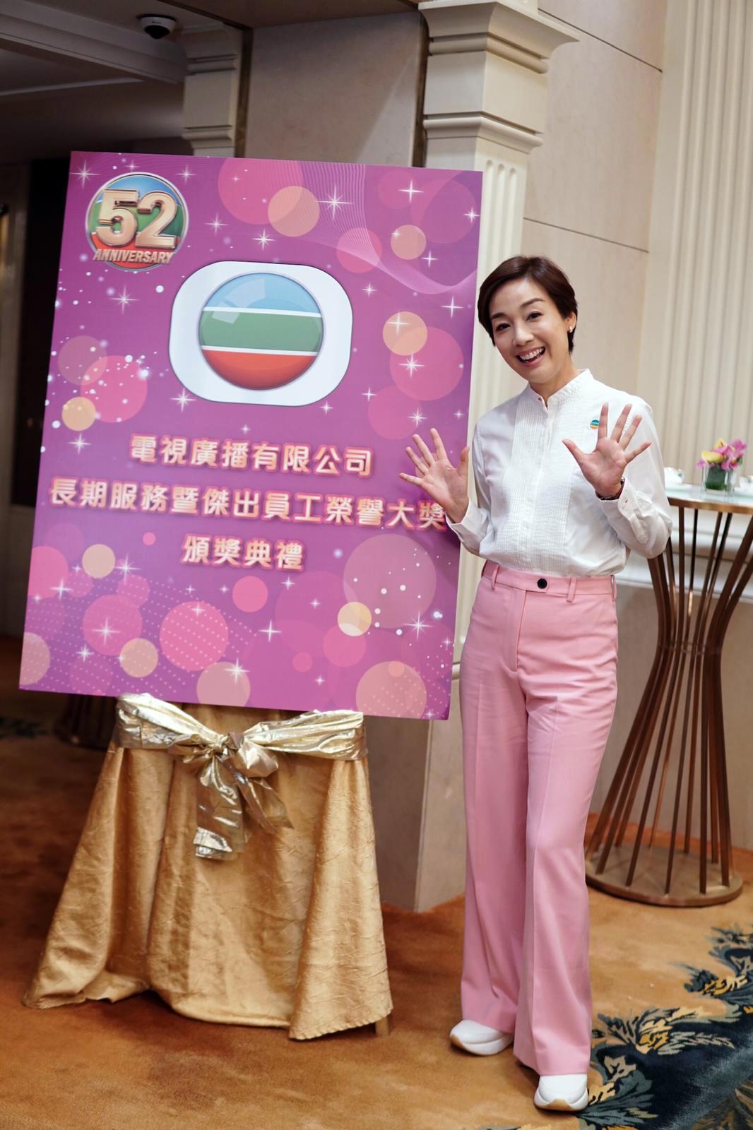 江美儀喺TVB不經不覺已十年,時間過得好快。