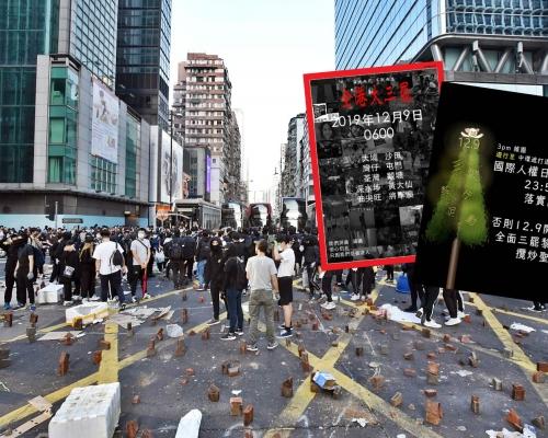 【修例風波】網民號召下周一「三罷」及10區開花「黎明行動」