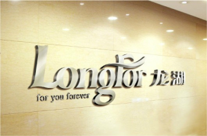 【960】龍湖11月合同銷售額增16.8%