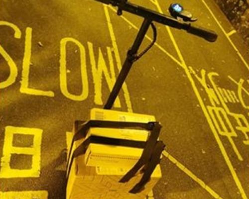 警馬鞍山打擊電動滑板車 男子涉4罪被捕