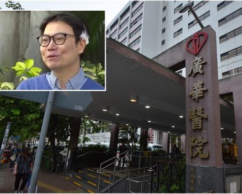 網傳不公平對待清路障頭傷男 廣華醫院籲市民停止轉發失實指控