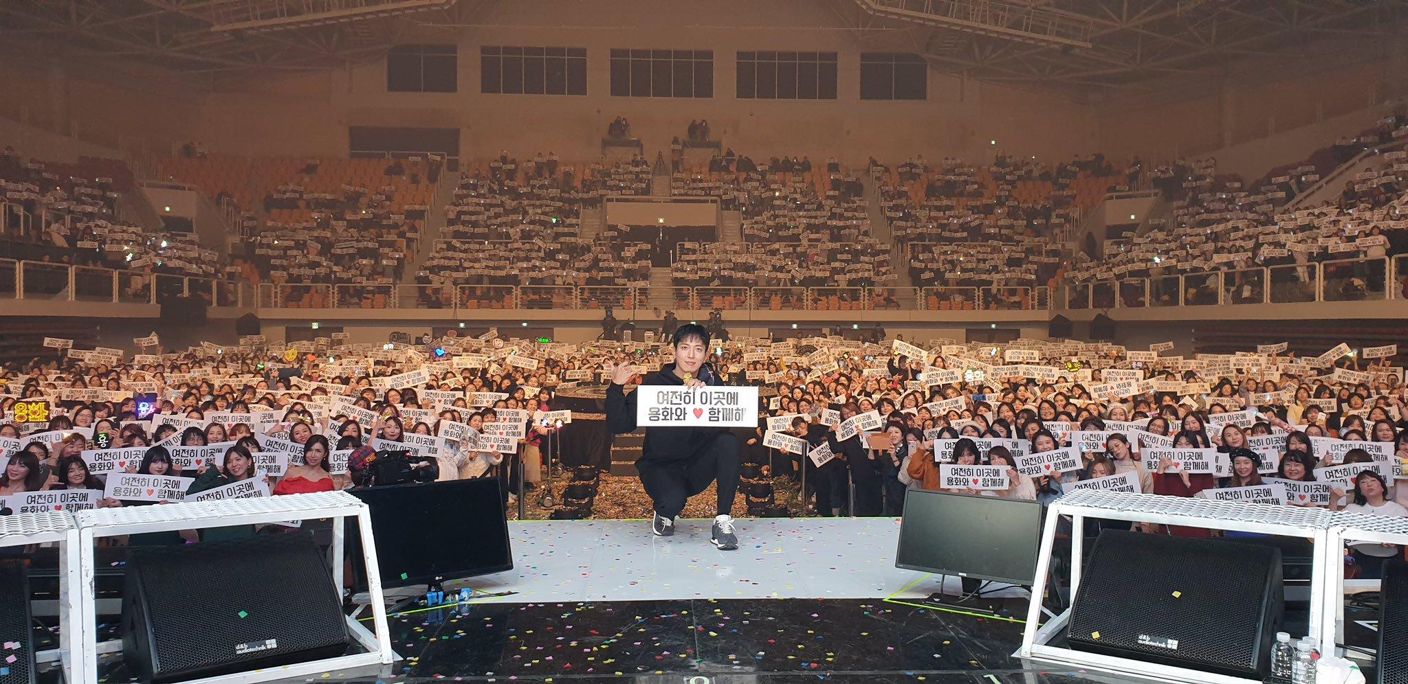 首爾站後,鄭容和會在曼谷、台北及馬尼拉等開Show。