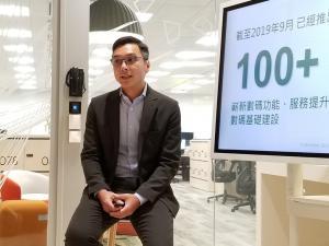 【11】恒生數碼銀行:目前有220萬客戶登記用電子銀行服務