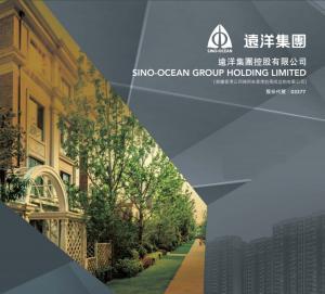 【3377】遠洋集團11月銷售額升14%