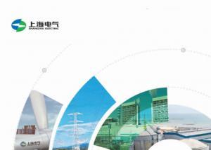 【2727】上海電氣售曲軸公司股權 收益料錄約1.3億人幣