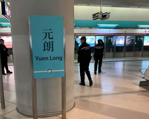 【修例風波】網民今早發黎明行動 警多個港鐵站戒備