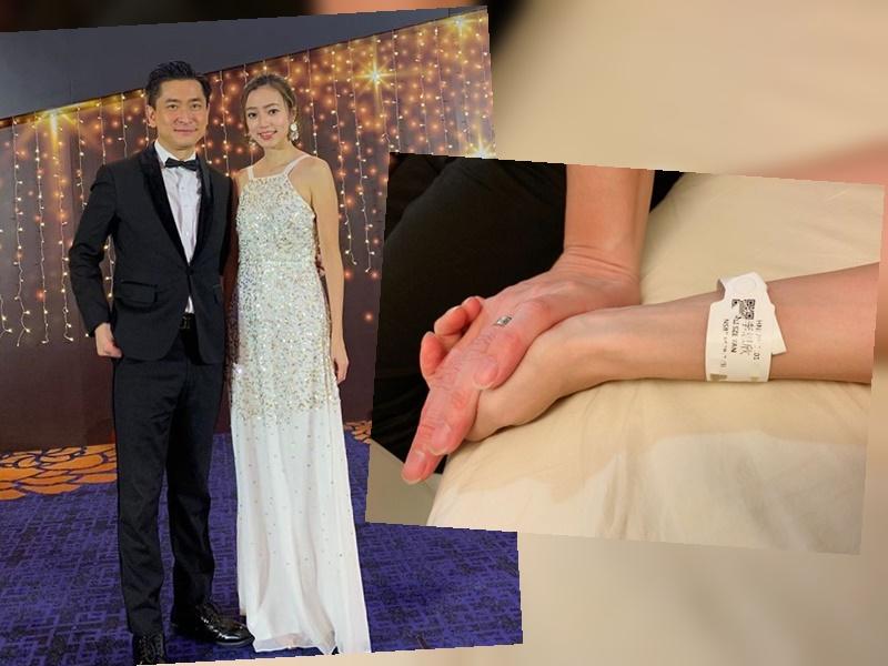 李思欣生腎石入院,范振鋒陪著老婆度結婚周年。