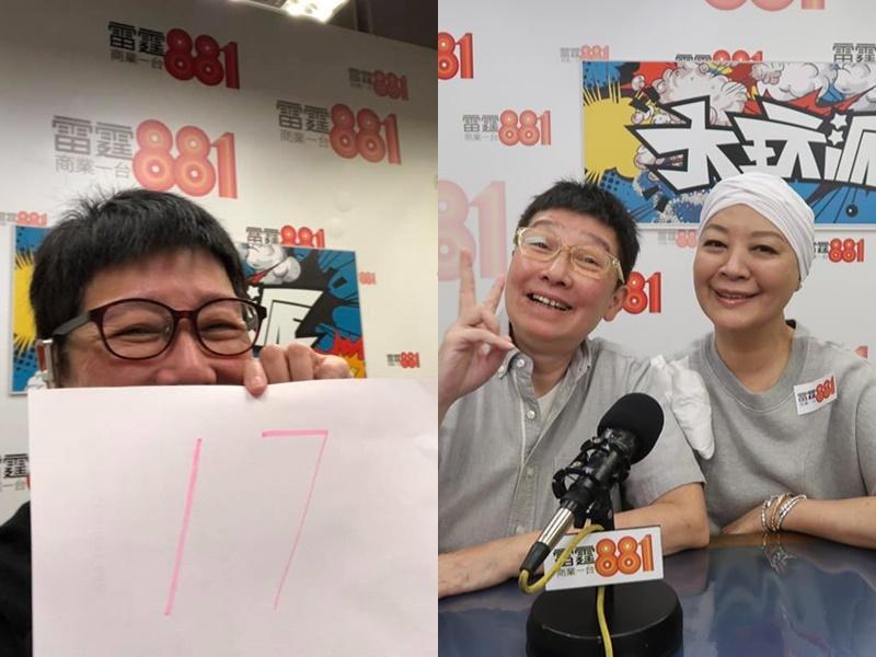 施絲黃宣佈倒數17日就要離開商台,早前她曾邀密友金燕玲上來講抗病經歷。