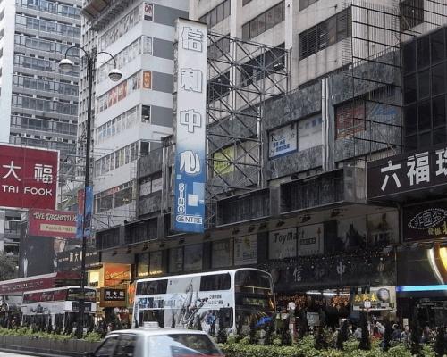 【修例風波】示威者快閃按動巴士死火掣 彌敦道交通一度受阻