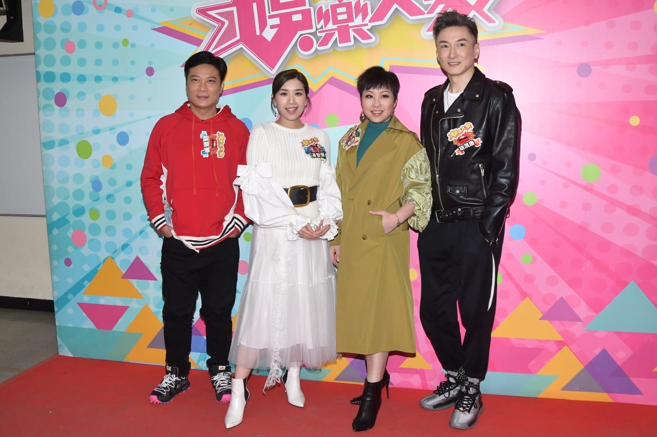 (左起)錢嘉樂、黃智雯、楊詩敏及胡渭康,前晚為無綫節目《娛樂大家》進行錄影。