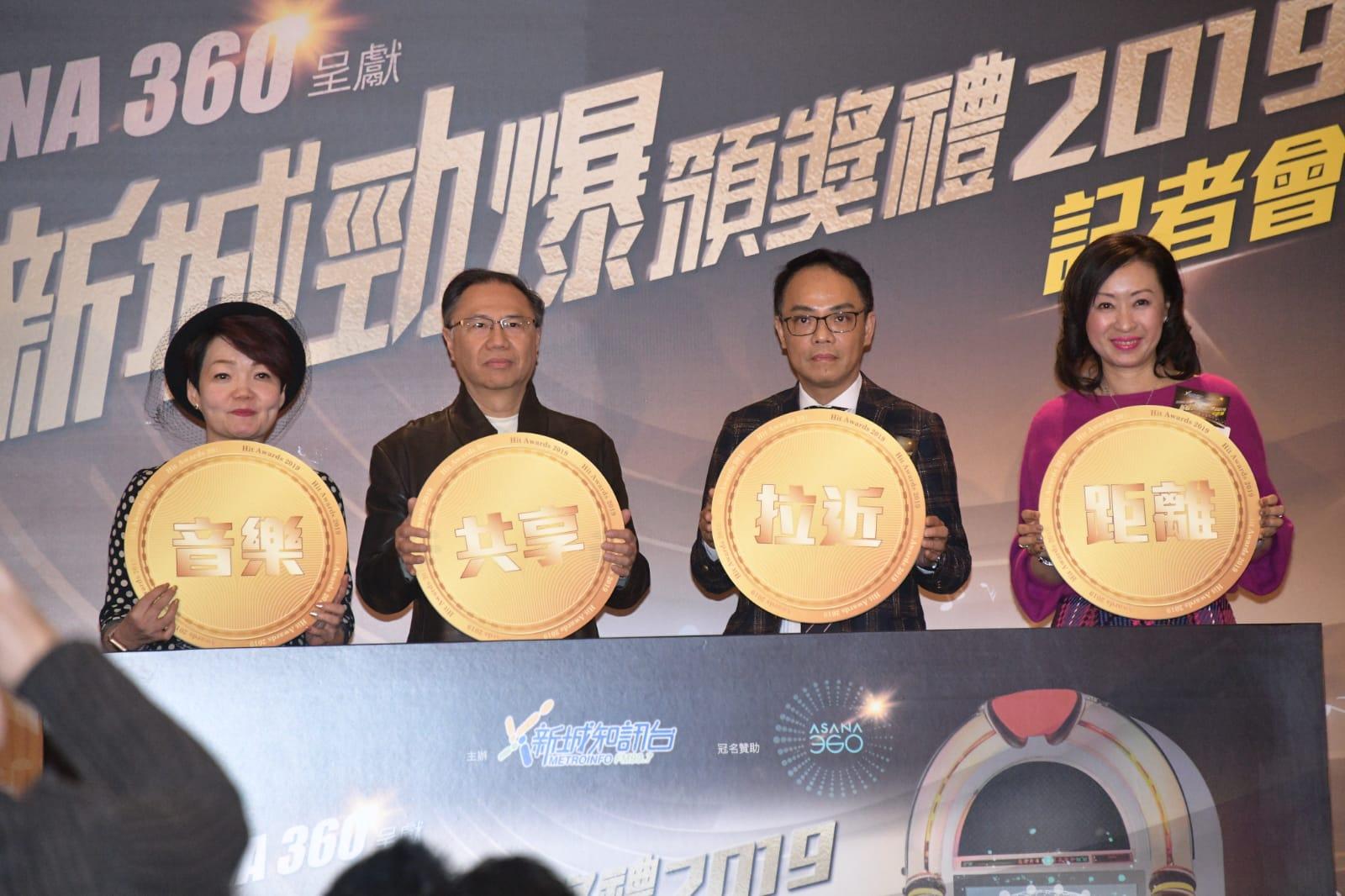 新城高層程凱欣主持頒獎禮啟動儀式。