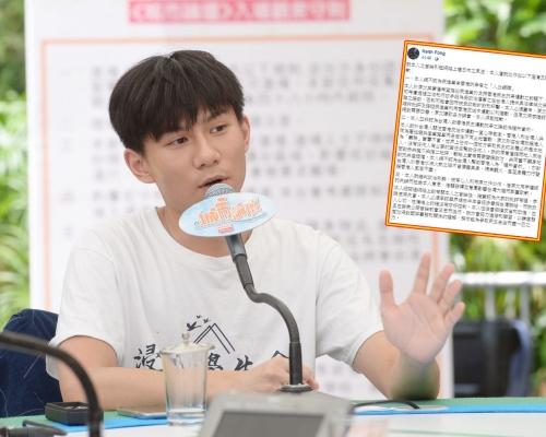 方仲賢致歉 澄清不認為民進黨借港議題食「人血饅頭」