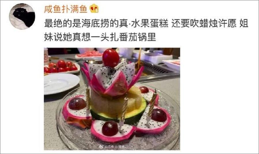 有網民迎來驚喜的水果蛋糕。網上圖片