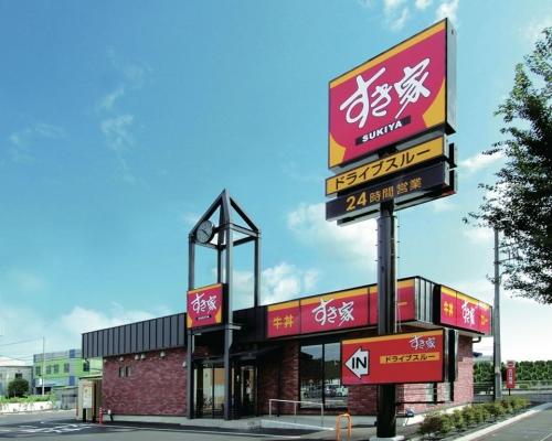 【Kelly Online】日本牛肉飯店「すき家」登陸旺角 明正式開幕24小時營業