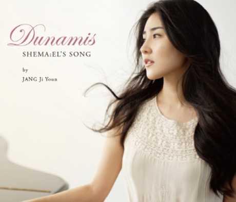 鋼琴家美女張智妍