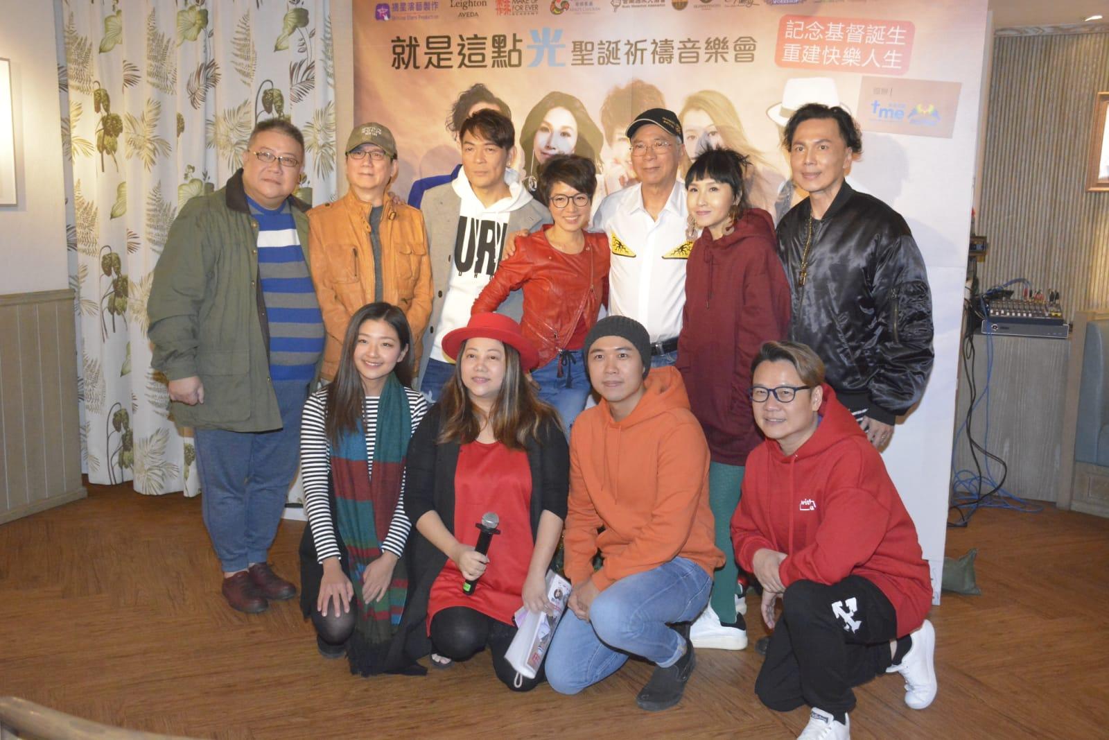 寶珮如、區偉麟及蔡立兒、李龍基、漢洋及劉錫賢等今日為20日的聖誕祈禱音樂會舉行記者會。