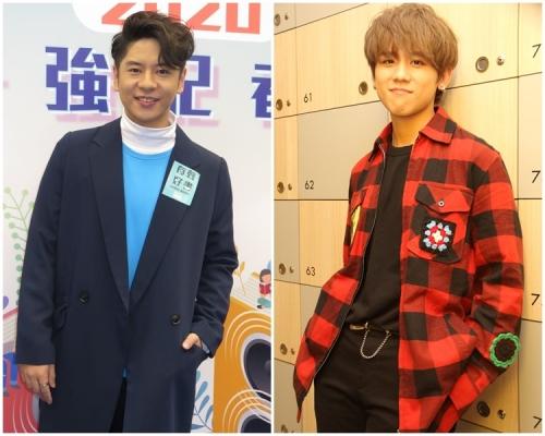 撼「小鮮肉」姜濤爭男歌手獎       31歲許廷鏗坦承會尷尬