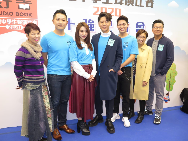 許廷鏗及菊梓喬等今日出席港台「中學生聲演比賽」記者會。