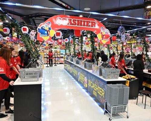 驚安之殿堂荃灣分店明開幕 非24小時營業