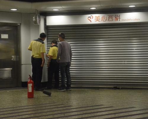 牛頭角站凌晨遭破壞 美心西餅店被掟汽油彈