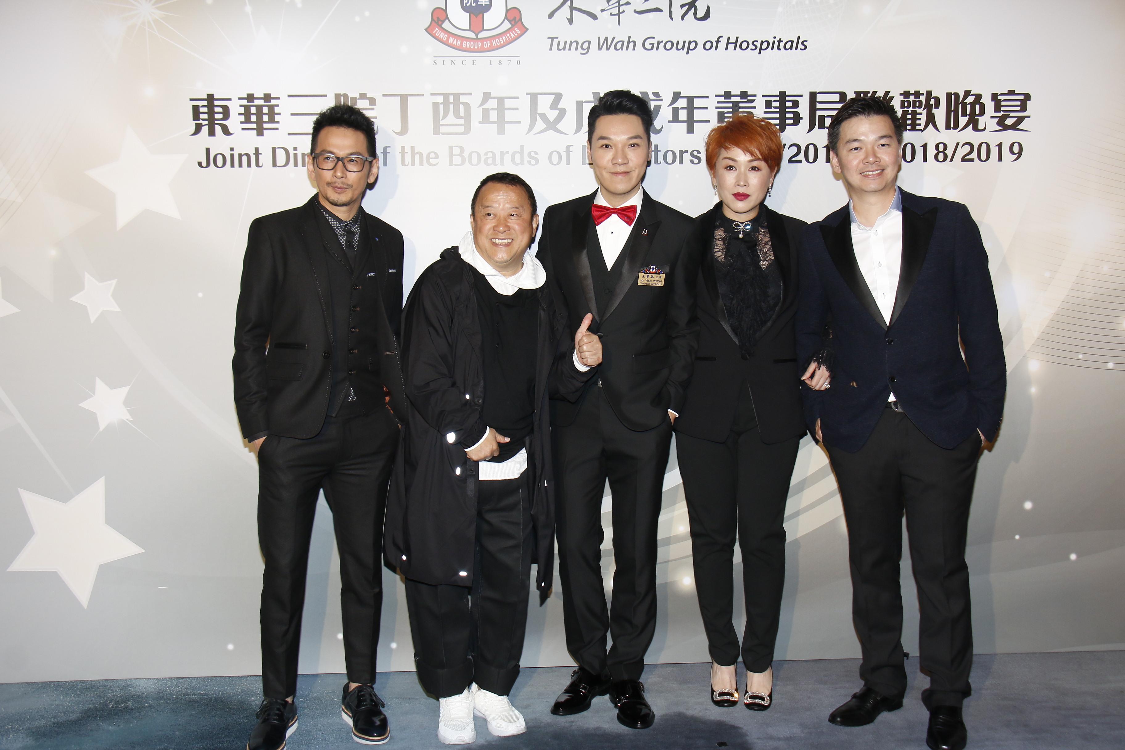 劉曉彤去年也有跟(左起)吳家樂、曾志偉、王賢誌等出席聯歡晚宴。