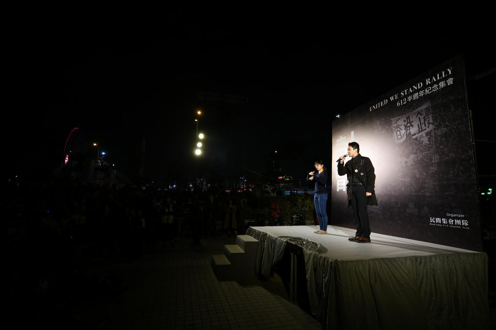 【修例風波】6月12日衝突半周年集會 大會稱4.3萬人參與
