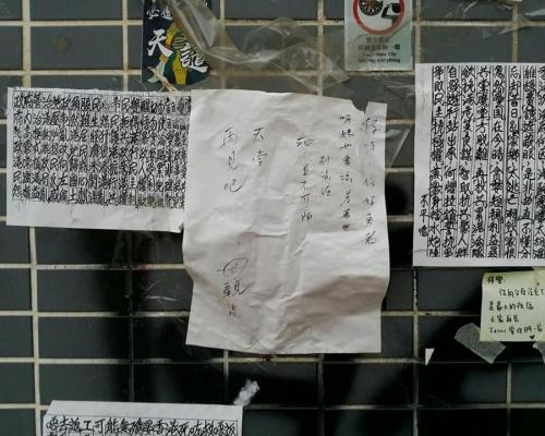 停車場外祭壇被清走  疑似周梓樂母親貼悼文「仔呀:你好勇敢」