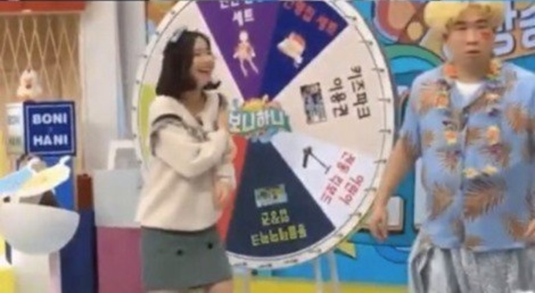 彩妍被打後仍強顏歡笑。