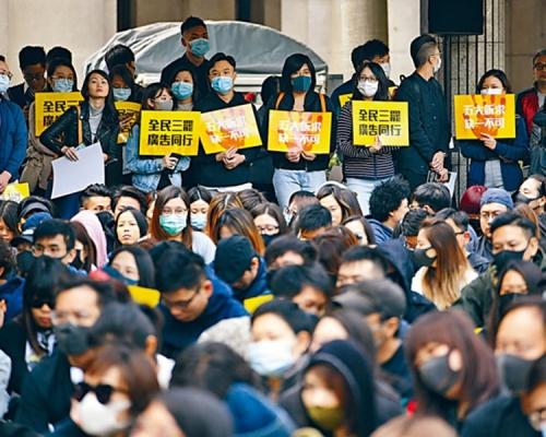 【修例風波】示威者組40工會劍指立會 擬策動罷工