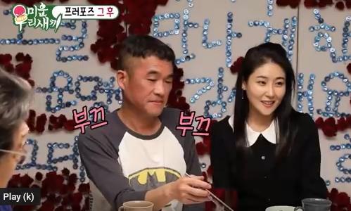 金健模與38歲鋼琴家美女張智妍(右)新婚1個月。