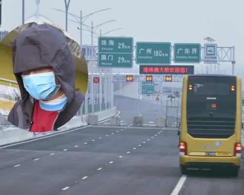 報道指港人經港珠澳橋赴澳 在東人工島疑被內地公安扣查失蹤