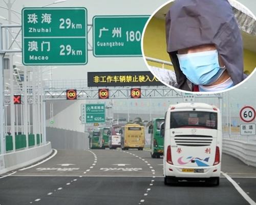 有港人經大橋赴澳門期間疑失聯 入境處接獲求助駐粵辦跟進
