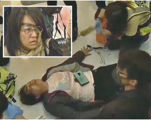 【和你Shop】沙田新城市廣場1女被噴面 1女倒地送院