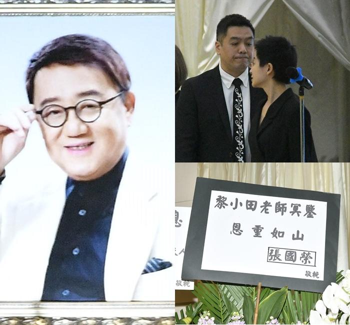 黎小田選用了一張穿上白西裝、托眼鏡並笑容滿面的相片作遺照。