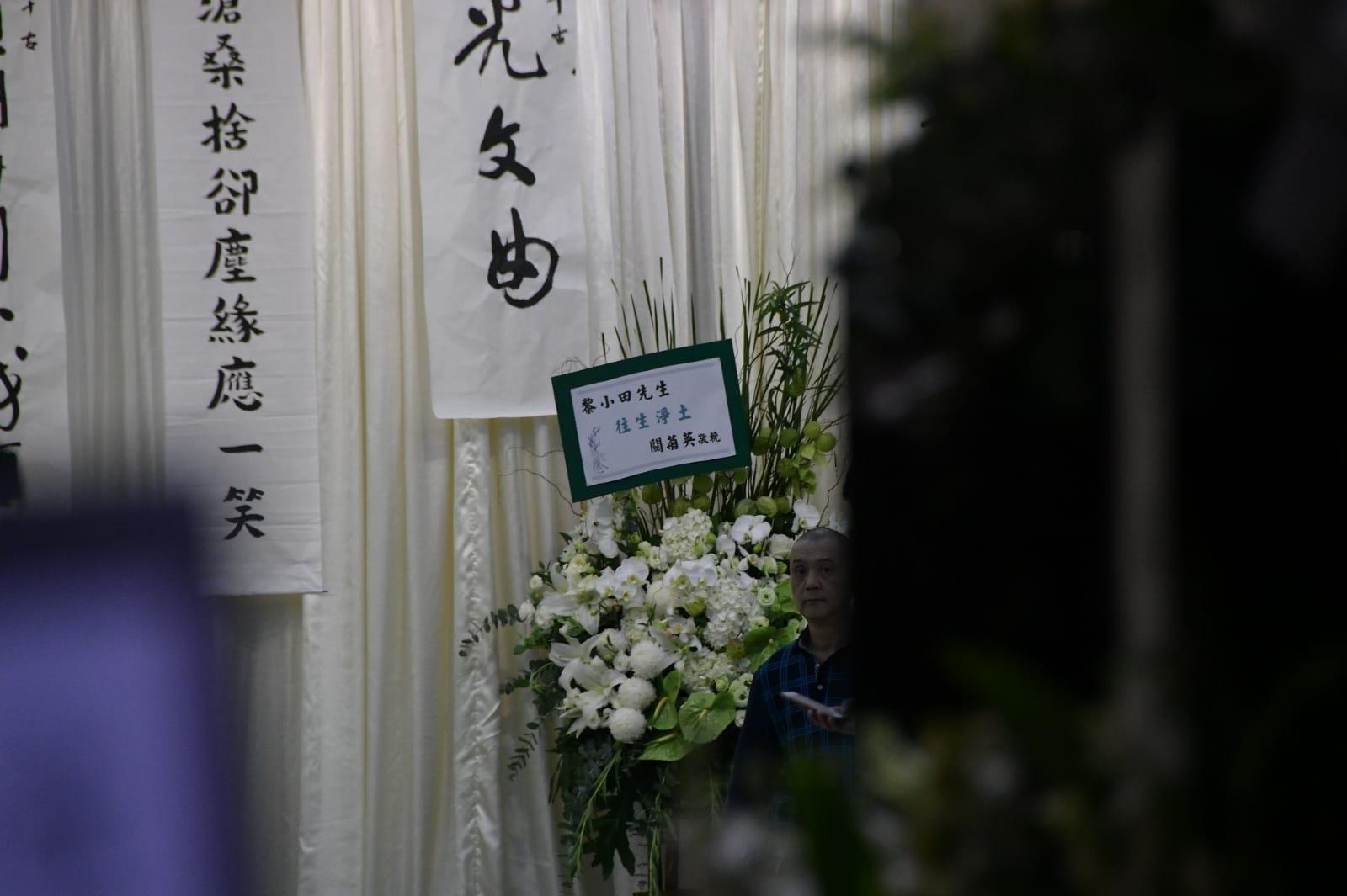 前妻關菊英送上花圈悼念。