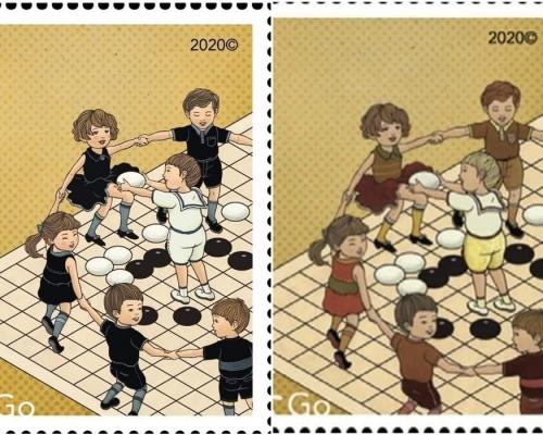 新郵票突改設計黑衣變彩衣  香港郵政:修改純屬設計優化