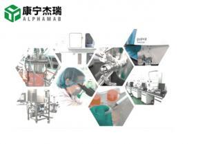 【9966】康寧傑瑞KN019完成II期首例給藥臨牀試驗
