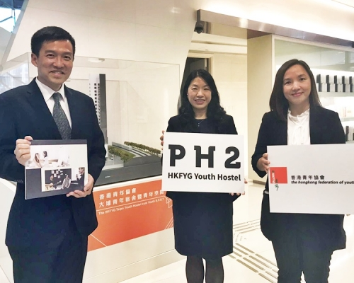 首幢青年宿舍接受申請 位處大埔最平月租4248元