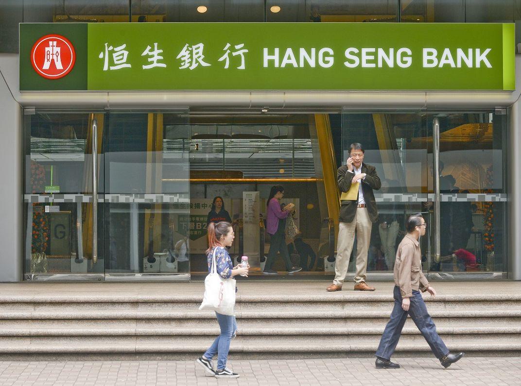 恒生銀行則宣布,進一步推出更大優惠措施。資料圖片