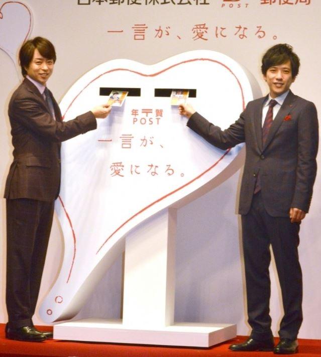 二宮和也(右)和櫻井翔昨出席活動,新婚二宮獲傳媒送祝福。