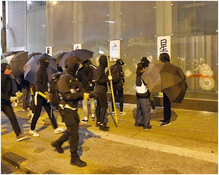 旺角彌敦道滙豐銀行被破壞。資料圖片