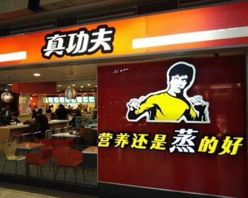 疑侵權用酷似李小龍形象商標 李香凝告「真功夫」索賠9.2億