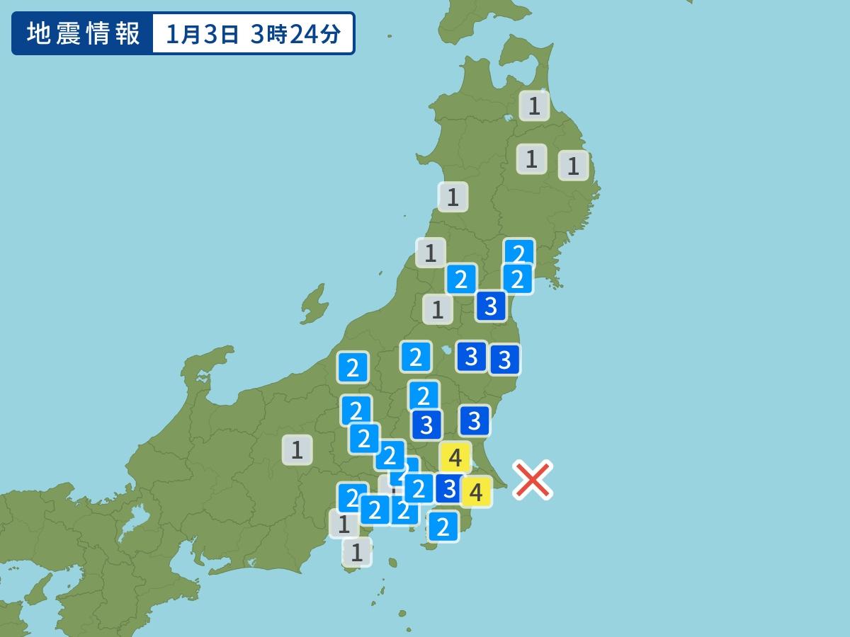 日本发生5.9级地震。网上图片