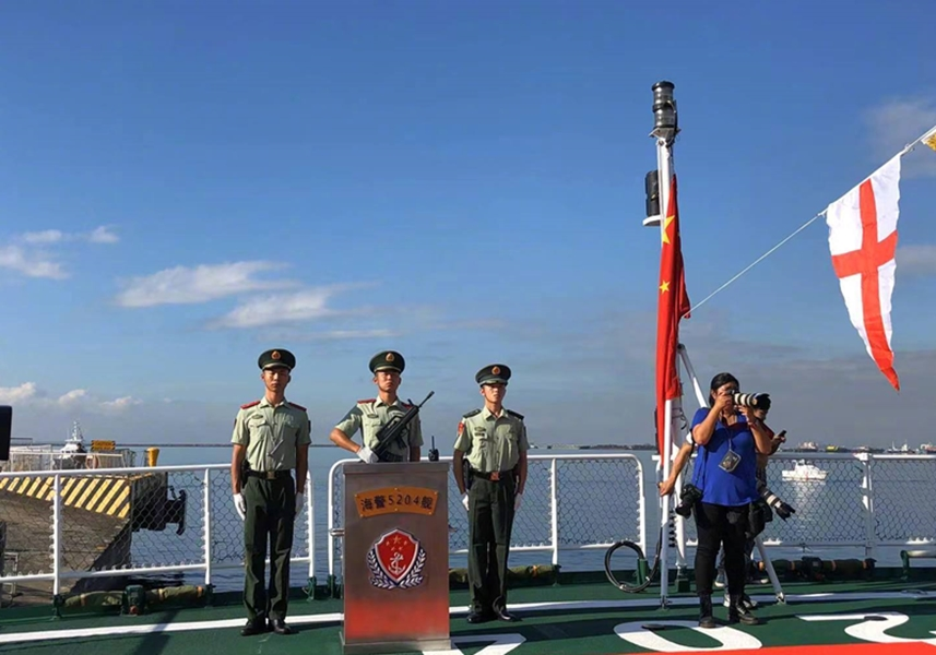 中國海警艦船首訪菲律賓。網圖