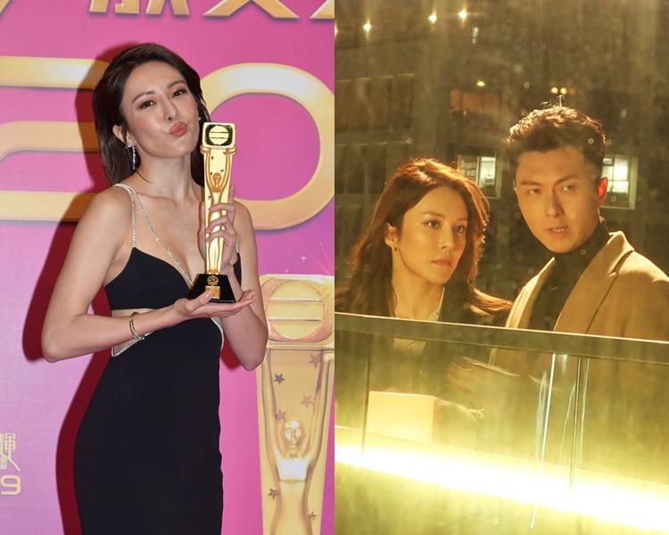 張曦雯獲獎後即為新劇《踩過界II》開工,更自爆與王浩信拍床戲。
