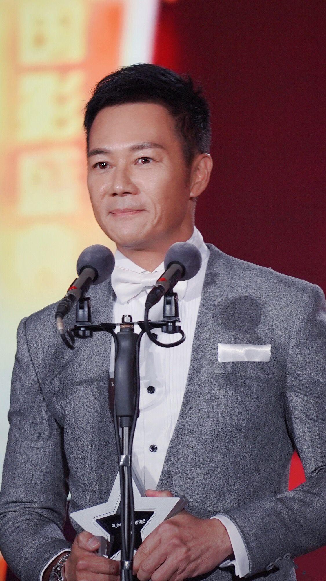 月前獲《2019國影年度表彰盛典》「最優秀電影男演員獎項」。