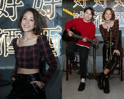 開貼地音樂會 Cheronna@SG盼新一年專注唱歌
