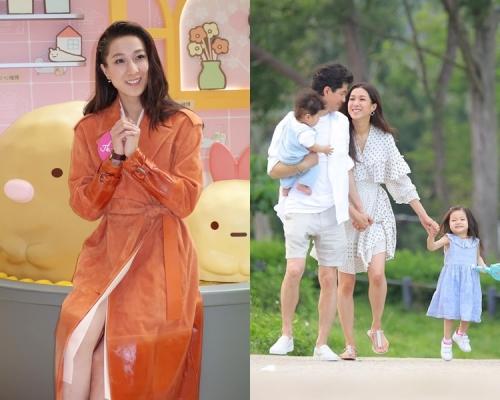 結婚4年育2子女 鍾嘉欣望今年事業再衝刺