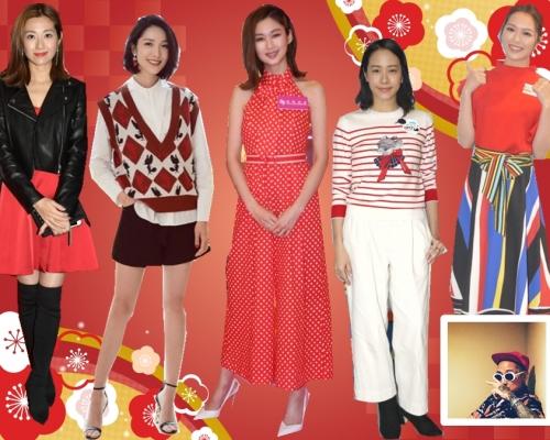 【頭條Fashion Show】新春紅噹噹